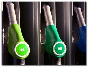 топливо для вашего авто