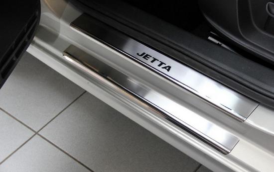 Защитные накладки VW Jetta из легированной нержавеющей стали