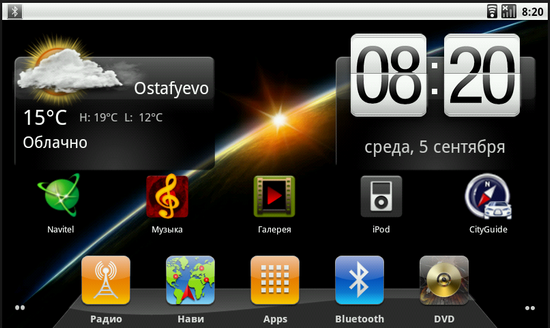 Штатное головное устройство Android Carsys CAE5262D для VW Jetta